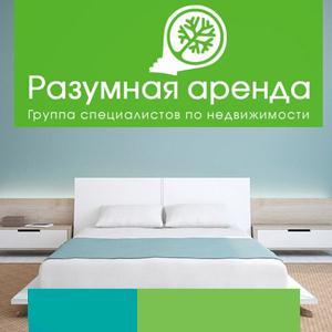 Аренда квартир и офисов Горного
