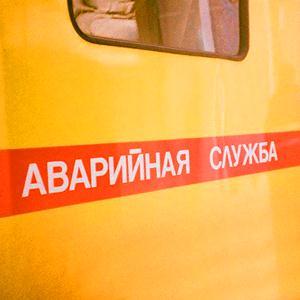 Аварийные службы Горного