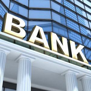 Банки Горного