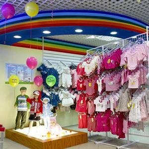 Детские магазины Горного