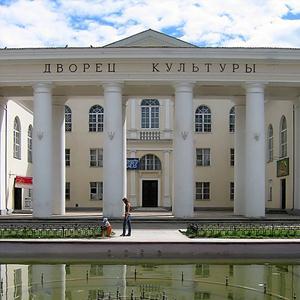 Дворцы и дома культуры Горного