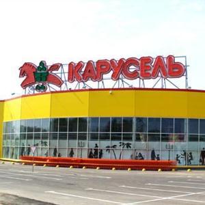 Гипермаркеты Горного