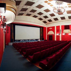 Кинотеатры Горного