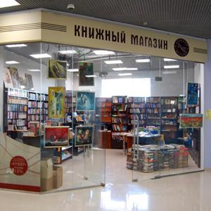 Книжные магазины Горного