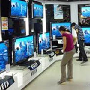 Магазины электроники Горного