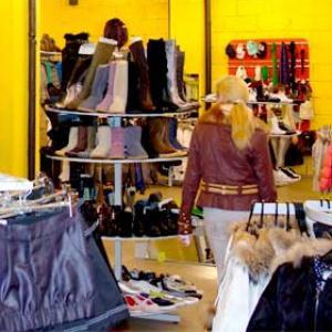 Магазины одежды и обуви Горного