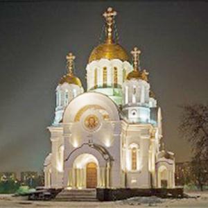 Религиозные учреждения Горного