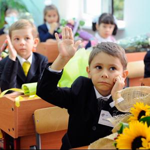 Школы Горного