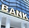 Банки в Горном