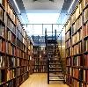 Библиотеки в Горном