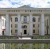 Дворцы и дома культуры в Горном