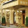 Гостиницы в Горном