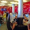 Интернет-кафе в Горном