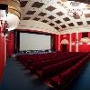 Кинотеатры в Горном