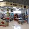 Книжные магазины в Горном