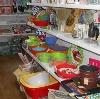 Магазины хозтоваров в Горном