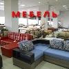 Магазины мебели в Горном