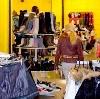 Магазины одежды и обуви в Горном