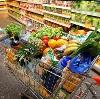 Магазины продуктов в Горном
