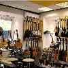 Музыкальные магазины в Горном