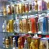Парфюмерные магазины в Горном