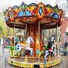 Парки культуры и отдыха в Горном