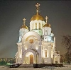 Религиозные учреждения в Горном