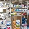 Строительные магазины в Горном