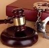 Суды в Горном
