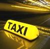 Такси в Горном