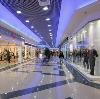 Торговые центры в Горном