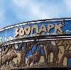 Зоопарки в Горном