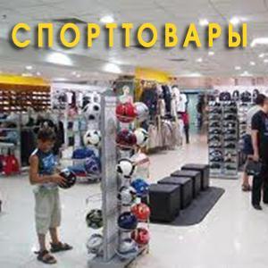 Спортивные магазины Горного