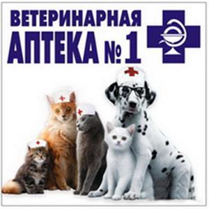 Ветеринарные аптеки Горного